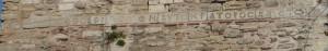 Надпись на городской стене Константинополя