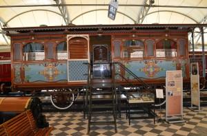 Трамвай султана