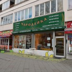 Русская парикмахерская в Берлине
