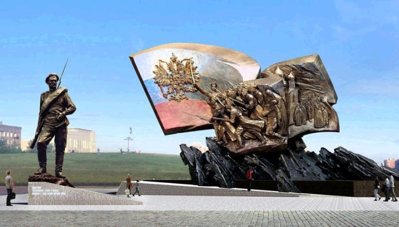 История россии 2-я мировая война читать