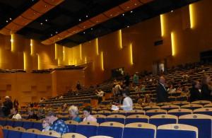 Концертный зал Олимпийской деревни