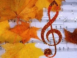 Музыка осени