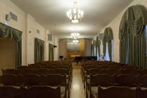 Зал Мясковского