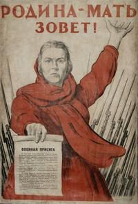 К  70-летию  со дня начала  Великой Отечественной войны
