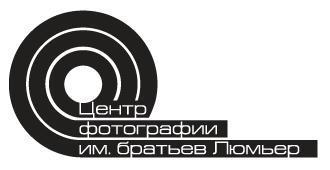 Выставка в Фотогалерее им. братьев Люмьер
