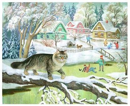 Кошки в живописи