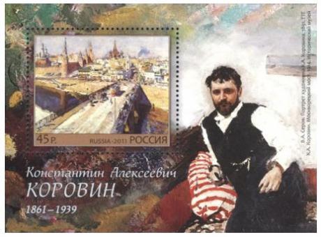 Художник  Константин  Коровин - первый русский импрессионист