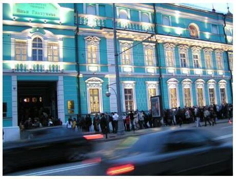 Москва-2011.  Ночь музеев  14 мая с 18  до 24 часов