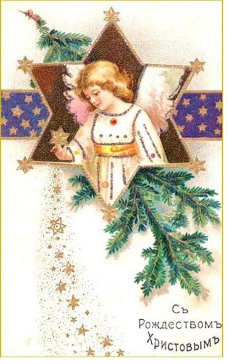 Рождество - традиции и современность.