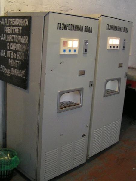 аппараты по продаже газировки