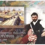 Художник  Константин  Коровин