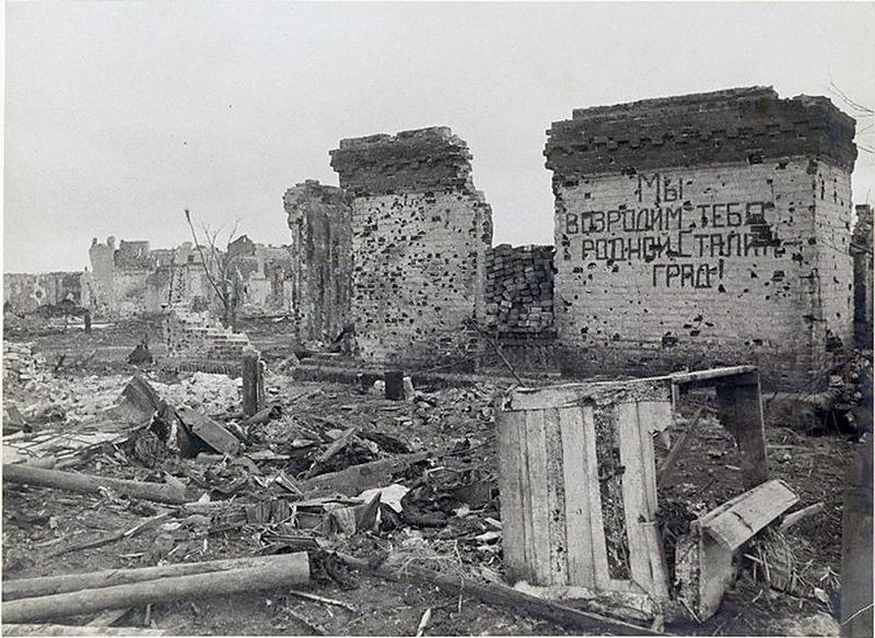 Возродим  Сталинград!