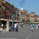 Пьяцца-Бра - центральная площадь Вероны