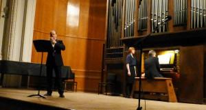 Труба и орган