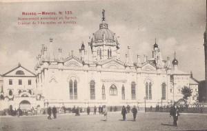 Москва. 138. Вознесенский монастырь в Кремле