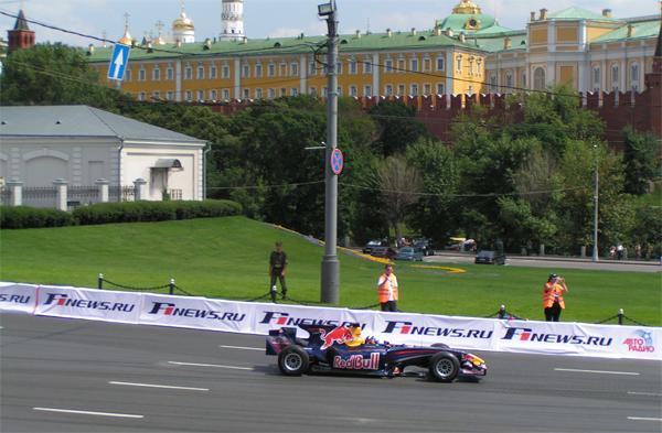 http://korostishevsky.org/wp-content/uploads/f1/3.jpg