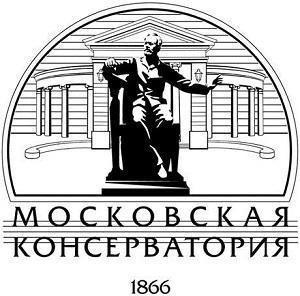 К 150-летию Московской консерватории. Фестиваль творческой молодежи МК