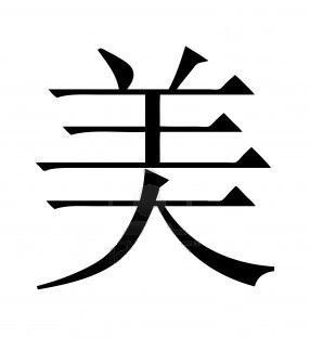 Японская поэзия  韻文 (японские стихи)
