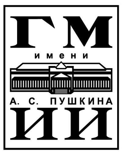 ГМИИ на Волхонке, 100  лет