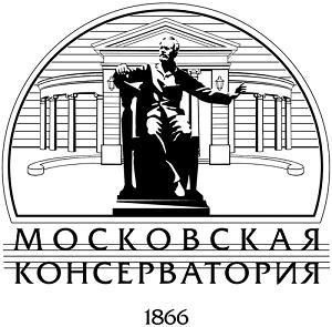Елена Паникова, органный концерт в МЗК