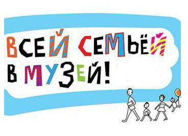 Выставки - 2014, Москва