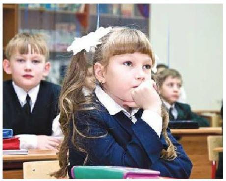 Новый  образовательный стандарт-кому это нужно?!